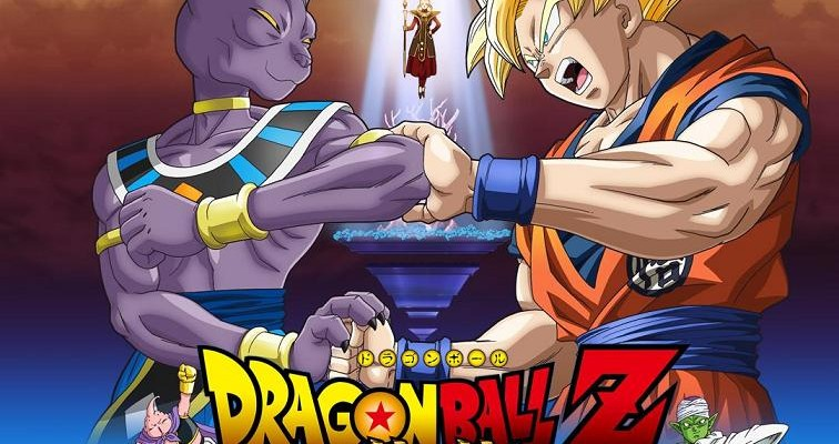 BATTLE OF GODS HEADER