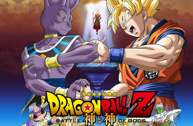 BATTLE OF GODS HEADER New DRAGON BALL Z: BATTLE OF GODS Trailer