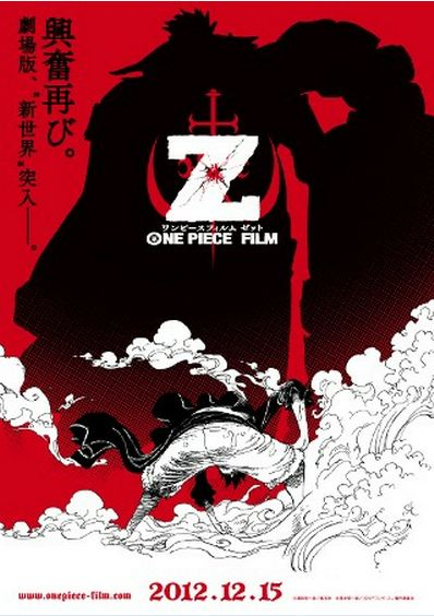 One Piece Film Z New One Piece Film Makes $36 Million Dollars in 10 Days