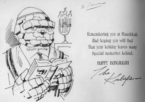 kirby hanukah card With Great Chutzpah Comes Great Responsibility: JACK KIRBY & THE THING  2 NICE JEWISH BOYS