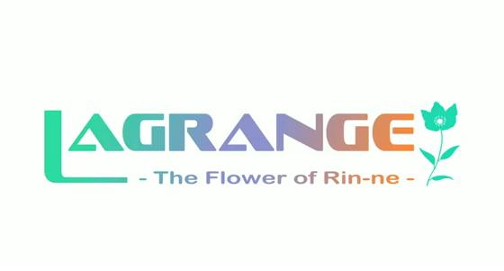Lagrange The Flower of Rin ne Episode 6 English Dubbed Lagrange   The Flower of Rin Ne Set 1 Review