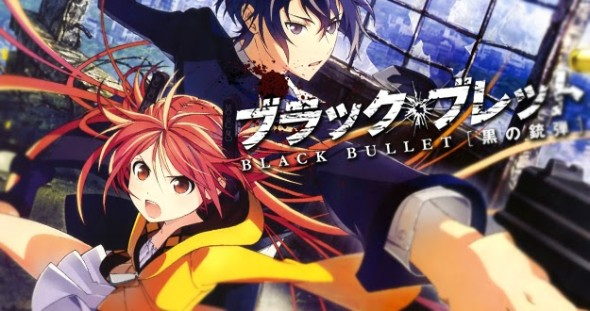 Black Bullet anime 2014 590x311 5 Spring Anime You Should Be Watching