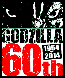 Godzilla 60th Which is the BEST Godzilla Design?