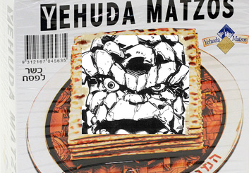 thing matzah1 Learn About Passover Through Comics