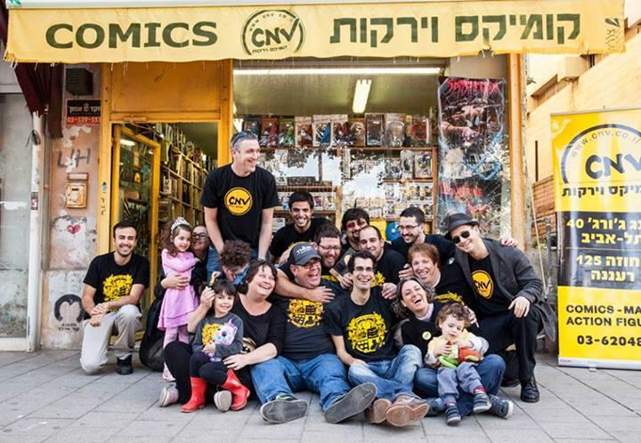 comics n vegetables Comic Shop Inovators Comics N Vegetables Bring Geek Culture to Israel
