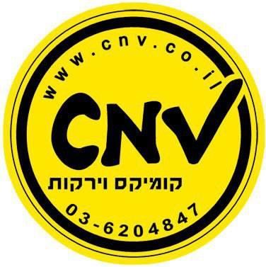 comics n vegetables1 Comic Shop Inovators Comics N Vegetables Bring Geek Culture to Israel