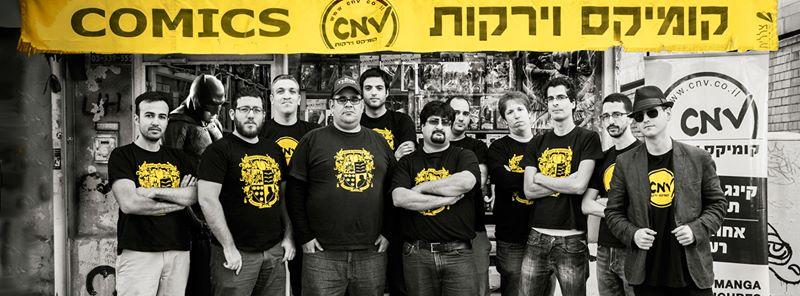 comics n vegetalbes crew Comic Shop Inovators Comics N Vegetables Bring Geek Culture to Israel